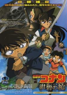 Detective Conan The Movie 11: Huyền Bí Dưới Biển Xanh - Detective Conan Movie 11: Jolly Roger In The Deep Azure