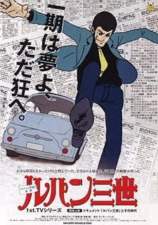 Lupin Iii : Part 1 - Lupin Iii : Season 1