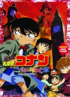 Detective Conan The Movie 6: Bóng Ma Đường Baker - Detective Conan Movie 06: The Phantom Of Baker Street
