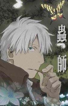 Mushishi Special: Hihamukage - Mushishi Special: Hihamukage