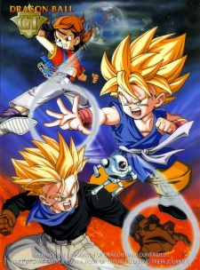 Dragon Ball Gt - Dragon Ball Gt