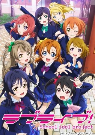 Love Live! School Idol Project [BD]
