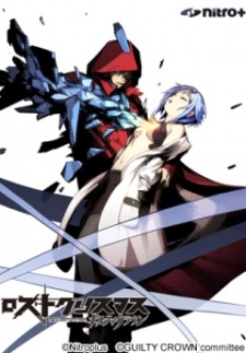 Guilty Crown: Lost Christmas - Guilty Crown: Lost Christmas