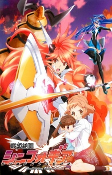 Senhime Zesshou Symphogear: Meteoroid-falling, Burning, And Disappear, Then…