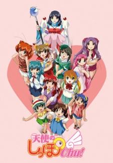 Tenshi no Shippo Chu! - Tenshi no Shippo 2 | Tail of Angels Chu! | Angel Tales 2