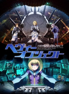 Heavy Object - Heavy Object (2015)