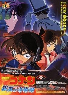 Detective Conan The Movie 8: Nhà Ảo Thuật Với Đôi Cánh Bạc