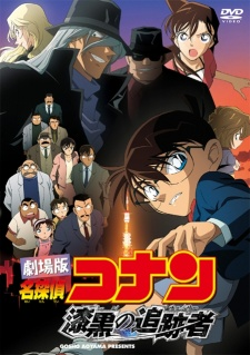 Detective Conan The Movie 13: Truy Lùng Tổ Chức Áo Đen