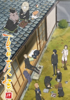 Natsume Yuujinchou Shi - Natsume Yuujinchou Season 4