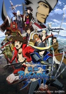 Sengoku Basara Season 1 - Sengoku Basara
