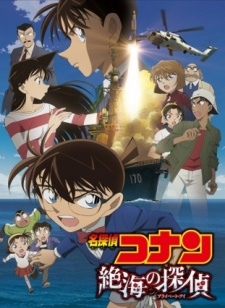 Detective Conan The Movie 17: Thám Tử Trên Biển Cả - Detective Conan Movie 17: Private Eye In The Distant Sea