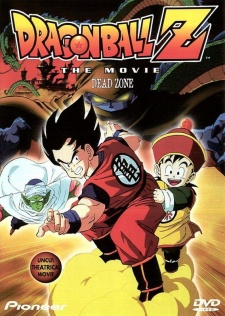 Dragonball Z Movie - Dragonball Z Movie Tổng Hợp