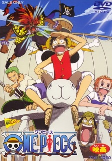 One Piece The Movie 1 : Đảo Châu Báo - One Piece The Movie 1 : The Great Gold Pirate