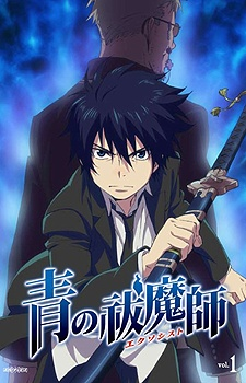 Ao No Exorcist - Ao No Exorcist - Hỏa Lam