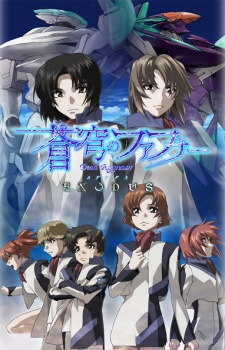 Soukyuu No Fafner: Dead Aggressor - Exodus 2nd Season - Soukyuu No Fafner: Dead Aggressor - Exodus 2nd Season (2015)