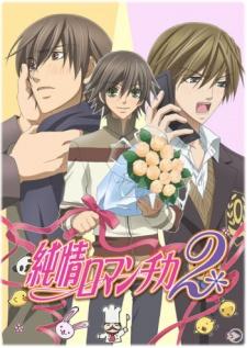 Junjou Romantica Season 2 - Mối Tình Trong Sáng Phần 2