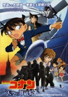 Detective Conan The Movie 14: Con Tàu Mắc Nạn Trên Không