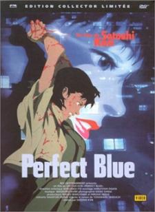 Màu Của Ảo Giác - Perfect Blue