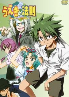 The Law Of Ueki – Ueki No Housoku