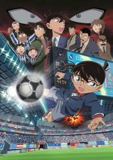 Detective Conan The Movie 16: Tiền Đạo Thứ 11 - Detective Conan Movie 16: The Eleventh Striker