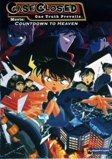 Detective Conan The Movie 5: Những Giây Cuối Cùng Tới Thiên Đường - Detective Conan Movie 05: Countdown To Heaven