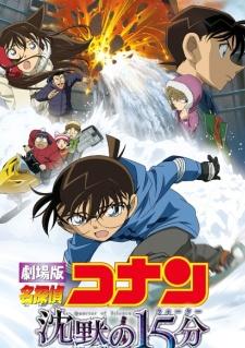 Detective Conan The Movie 15: 15 Phút Yên Lặng
