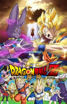 Dragon Ball Z Movie 14: Kami To Kami - Dragon Ball Z: Battle Of Gods|dragon Ball Z: Cuộc Chiến Giữa Những Vị Thần