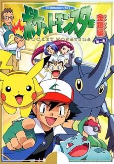 Pokemon - Bửu Bối Thần Kì - Poket Monster